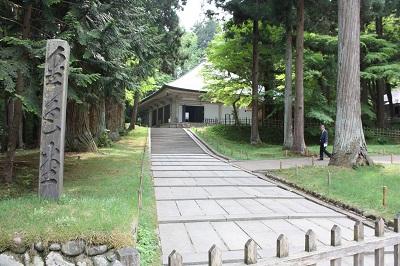 花巻温泉,岩手県温泉,赤ちゃん温泉,カップル温泉