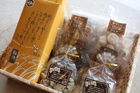 岩手 菓子