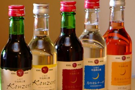 花巻 エーデルワイン