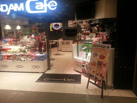 ガンダム カフェ 東京駅店