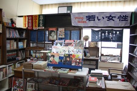 山の駅 昭和の学校