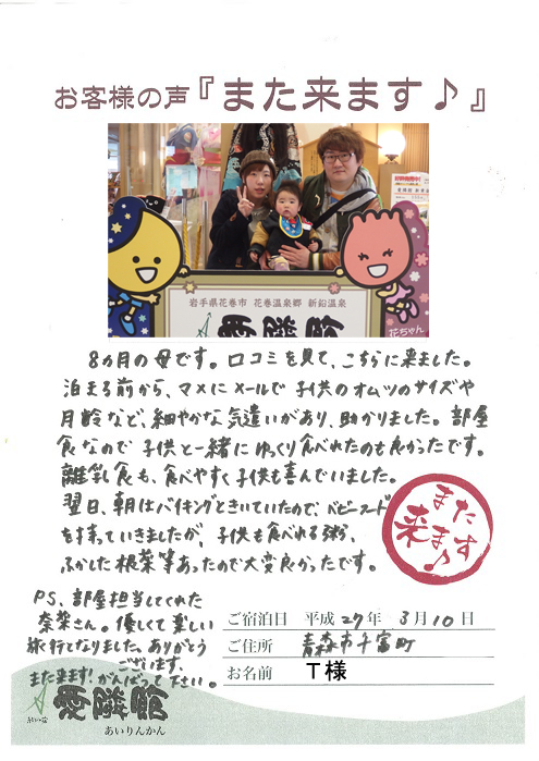 20150310UP2