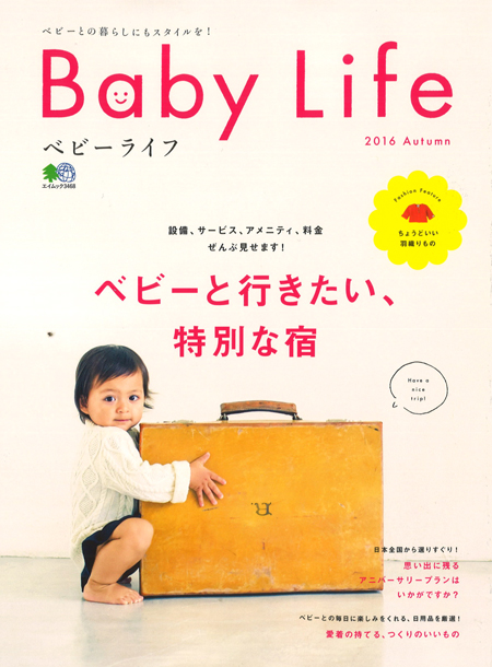 baby-1